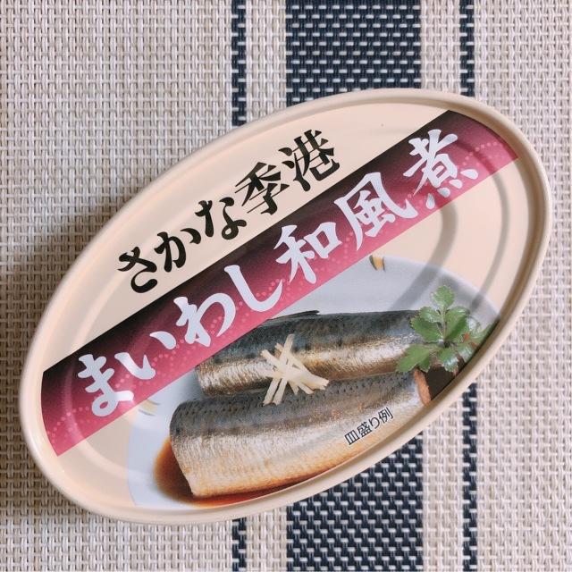 【アミヨガレシピ】100円で買えるアレ!に一手間加えるだけでメインディッシュに_1_1