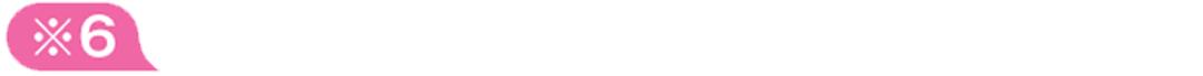 OG&OB訪問メール、社会人から見たら完全アウトなのはコレ!【①依頼&お礼メール編】_1_9