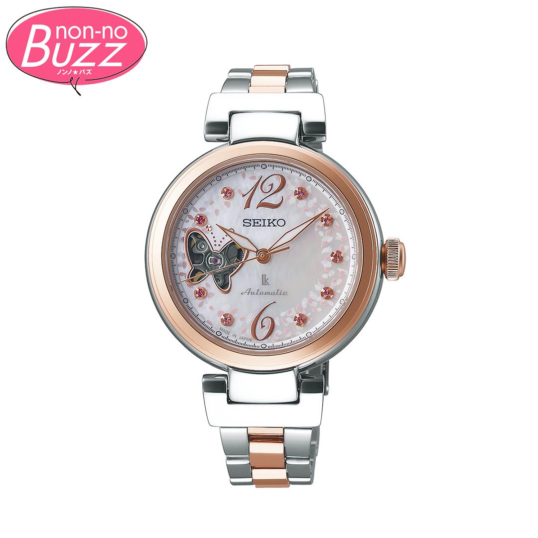 新生活に必要なのは、大人可愛い腕時計♡ セイコーの桜モデル10種類が限定で登場!_1_2-2