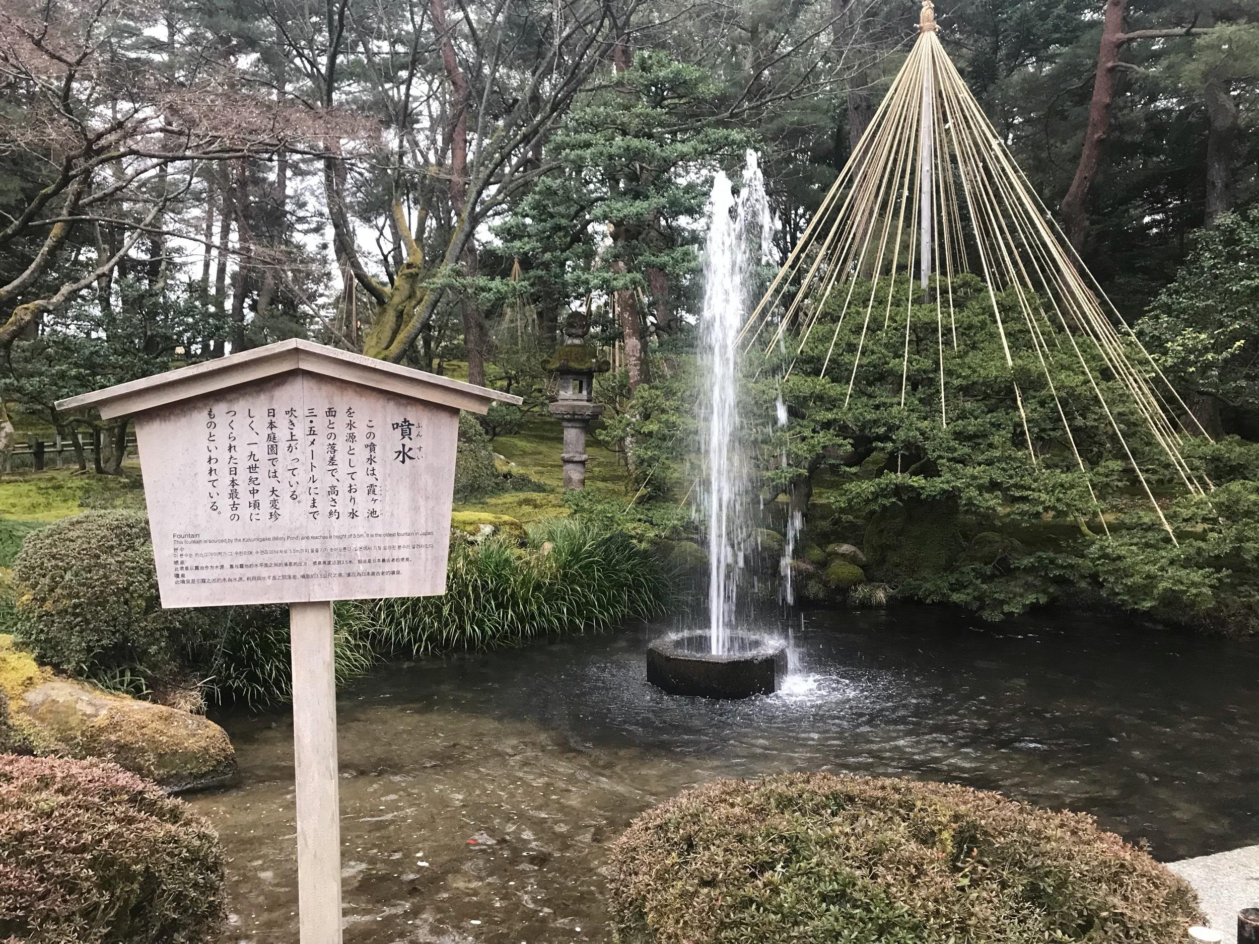 金沢旅行②_1_4-2