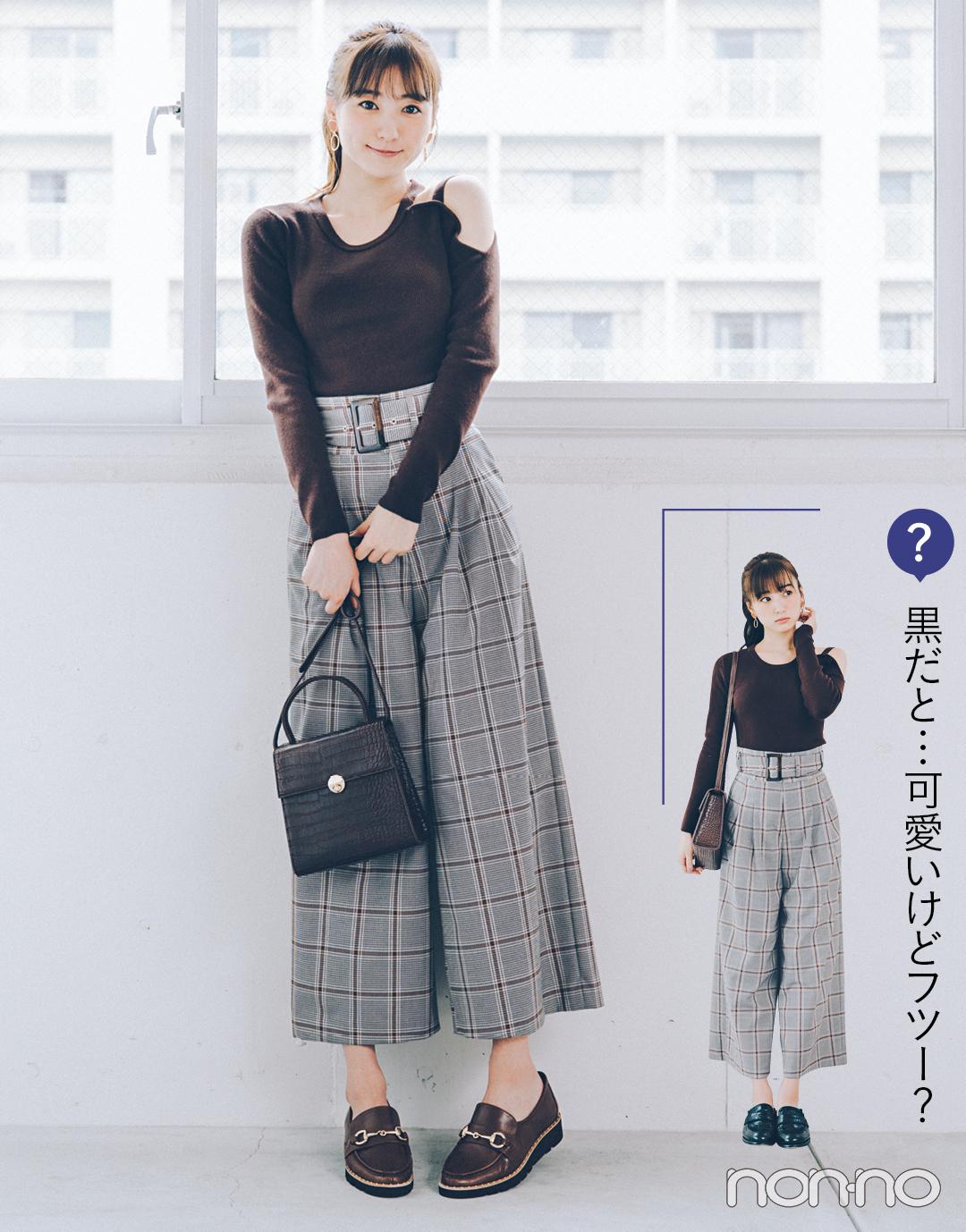 2019秋トレンド速報★ ブラウンコーデは同系色のローファーで決まる!_1_3