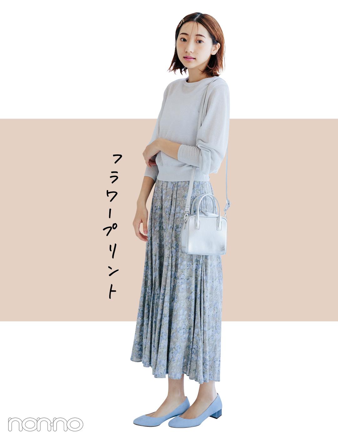 トレンドのあいまいカラーでスタイルアップできるスカートはコレ!_1_3