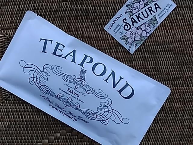 夏は、冷やしたお茶を_1_2