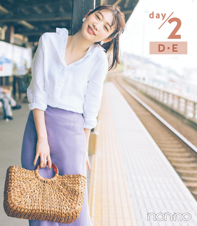 day/2 D・E