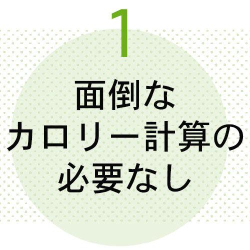 糖質オフ5つの基本ルールから脳疲労回復のための睡眠&入浴法まで【ビューティー人気記事ランキングトップ5】_1_1-1