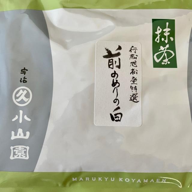 オンライン講座で初めての『和菓子手作り』体験しました★_1_5-2
