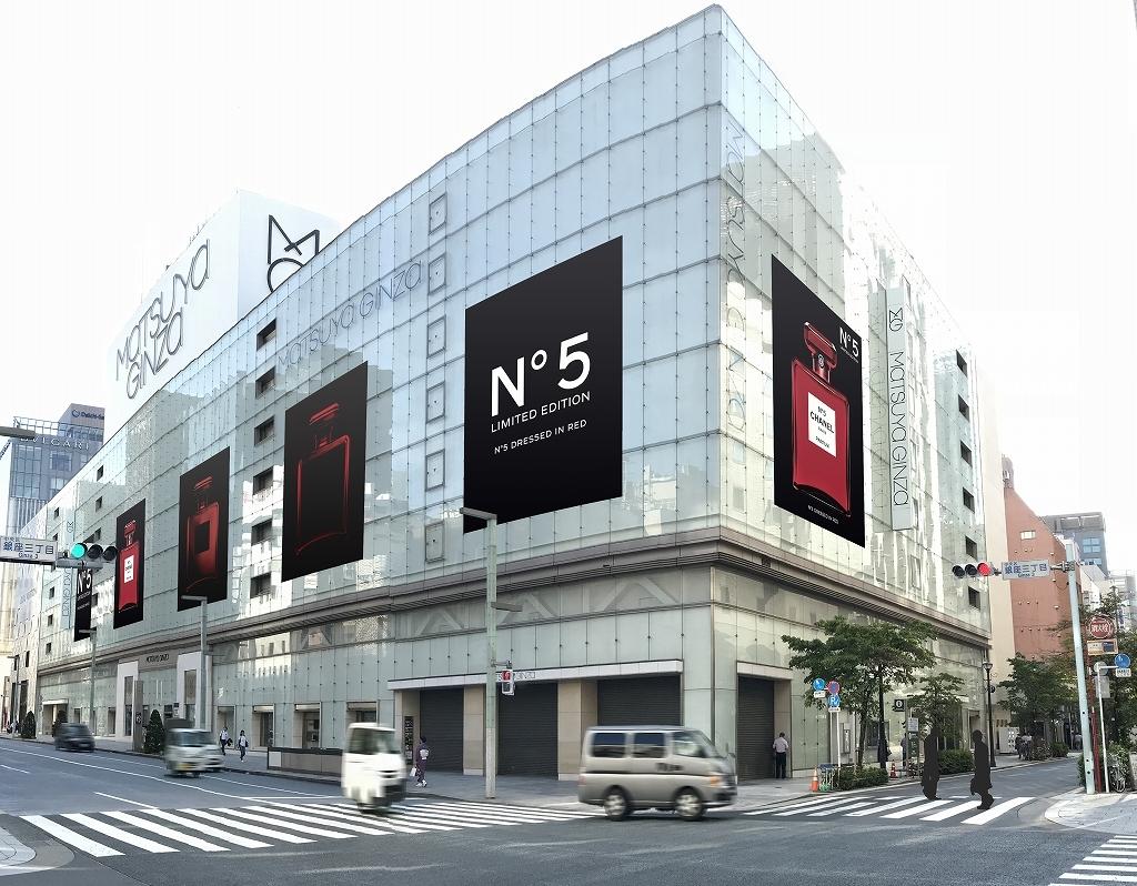 シャネル N°5 限定レッドボトルのビジュアルが、渋谷・銀座の街を席捲中!_1_3-2
