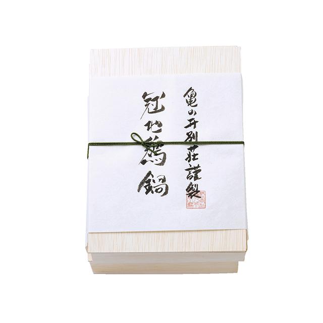 亀の井別荘謹製 冠地鶏鍋(2人前)¥10,000