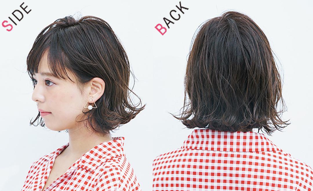 SIDE/BACK