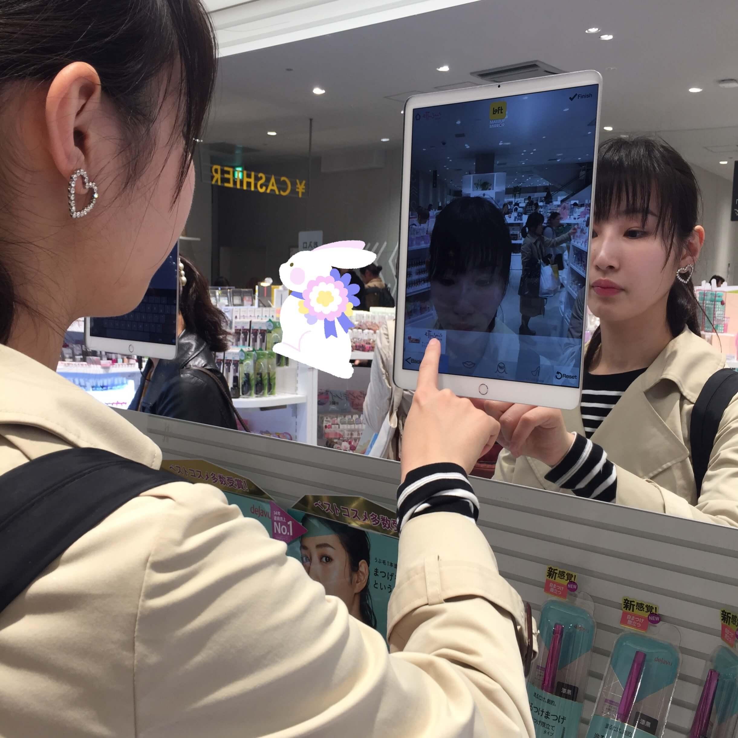 [話題]銀座Loftの大型新店舗に潜入!_1_4-2