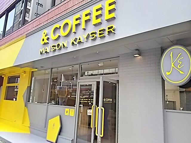 メゾンカイザーの新業態『&COFFEE MAISON KAYSER』_1_1