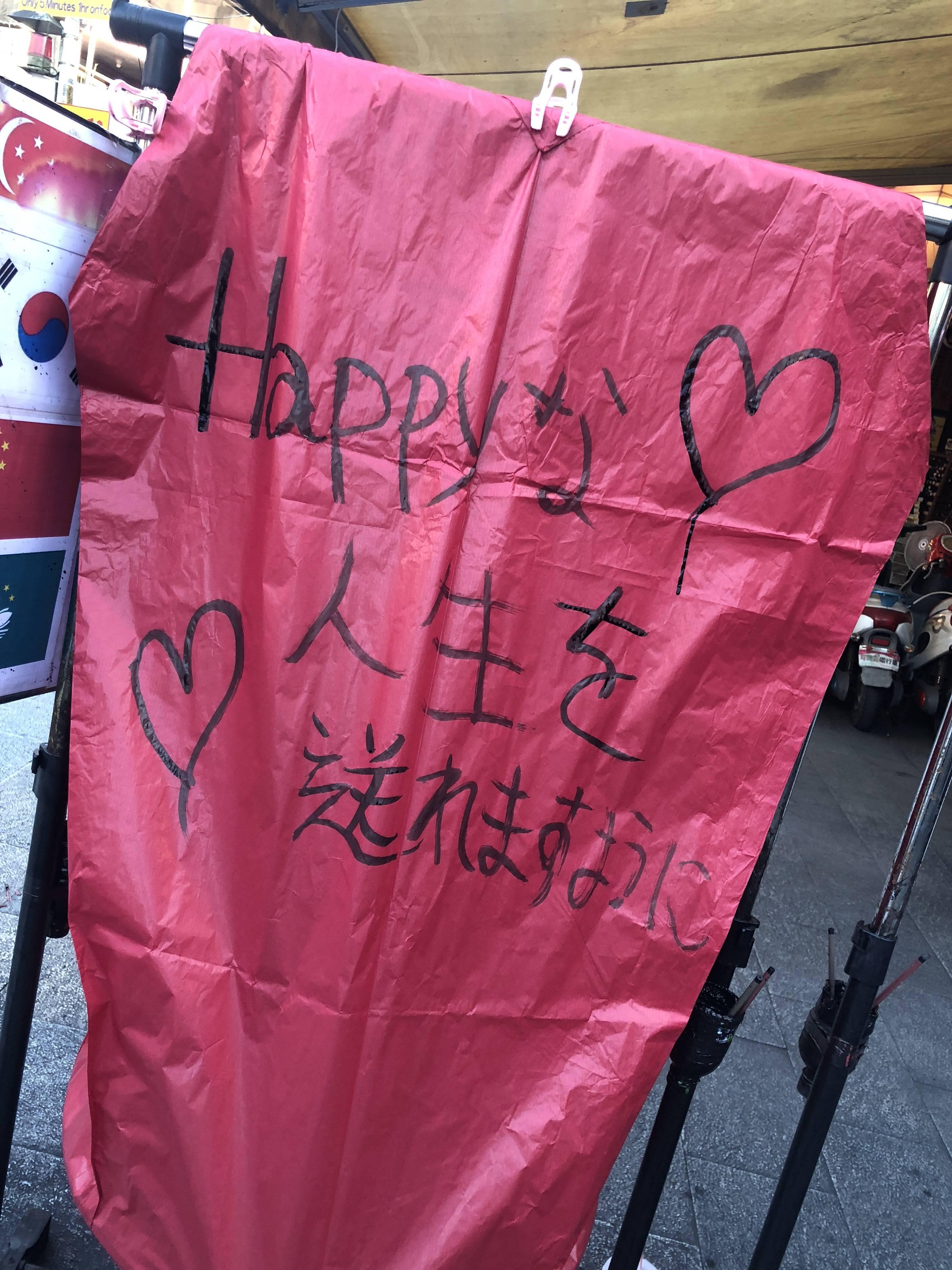Vol.69♡ 初めての台湾旅行!オススメ観光スポットとグルメ情報♡_1_4-1