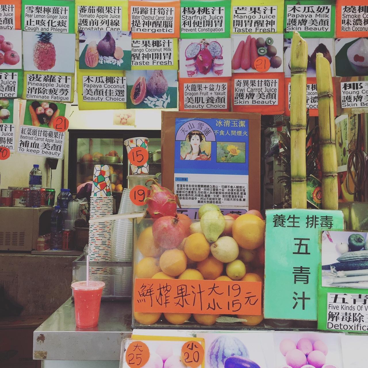 人気再燃!香港&マカオ、現地集合食べ歩き ②_1_2-3
