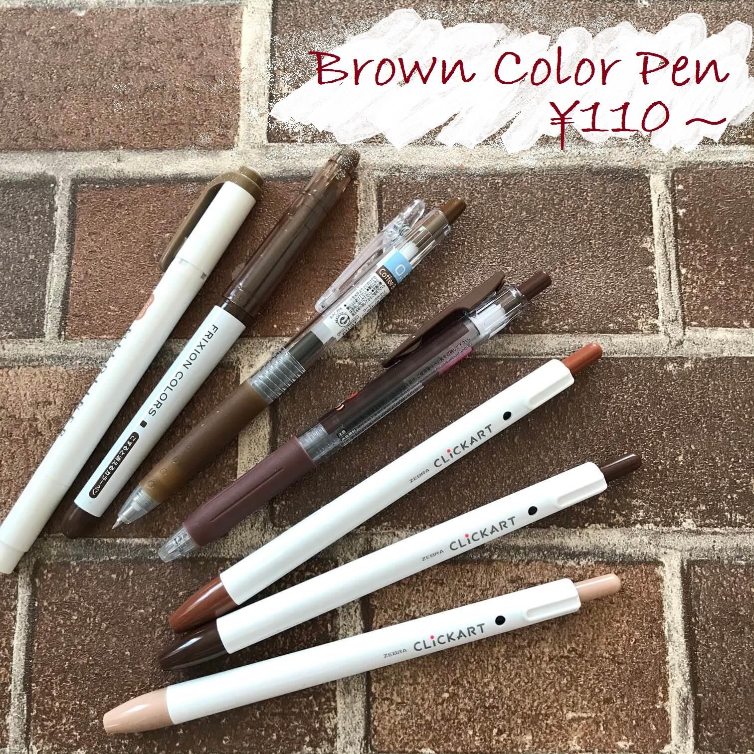 ブラウンのペン画像