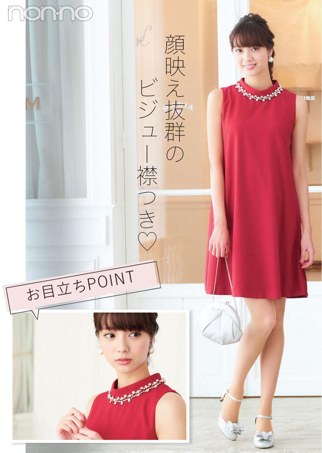 大人フェミニンな三つ編みでフォーマルに! ドレスの日のヘアアレンジ_1_4