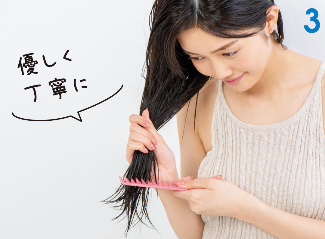 夏の日差しで髪は傷んでる! 本当に正しいヘアケアを超ていねい解説【可愛いの基本ビューティ】_1_3-3