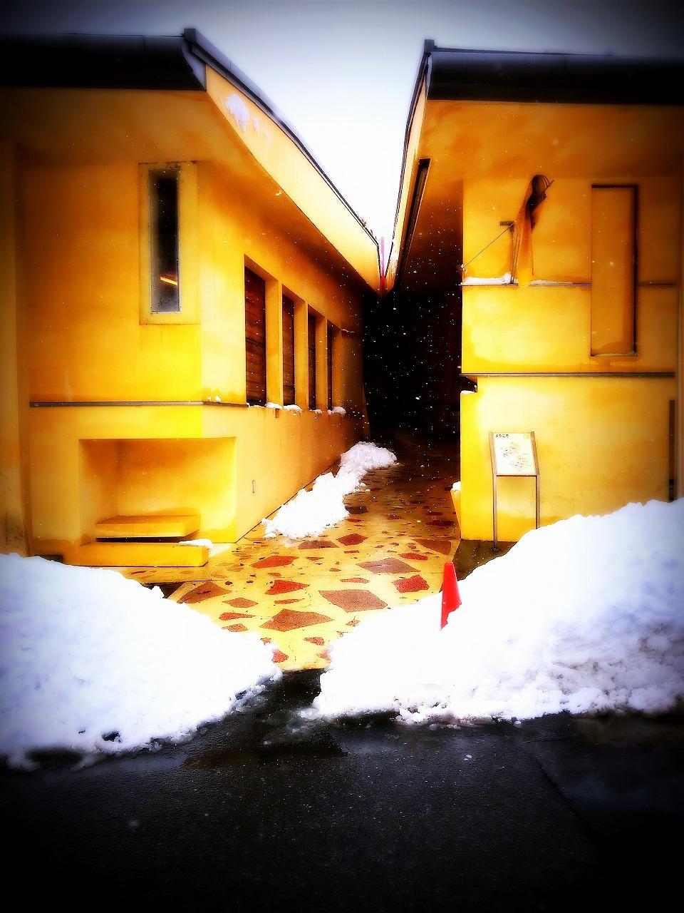 大好きな街、仙台へ②~キレイになる活 in 鳴子温泉郷~_1_3