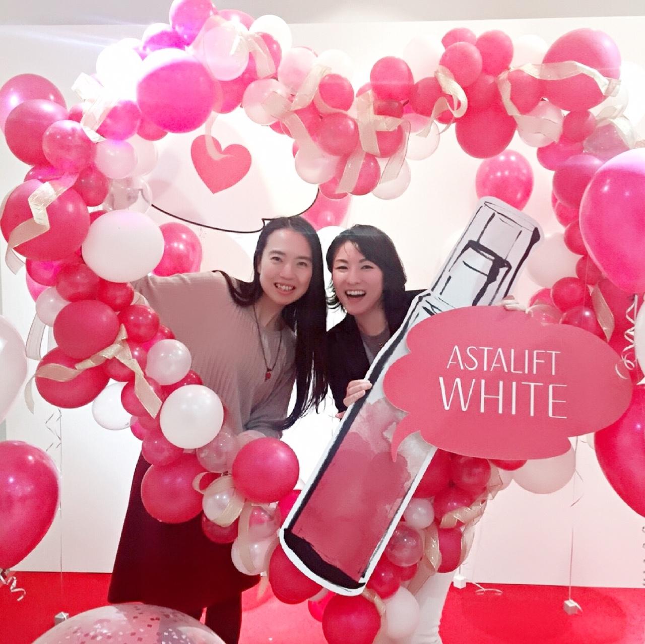HAPPY VALENTINE ❤︎ バレンタイン・イヴにアスタリフトの新製品先行体験イベントへ行ってきました❤︎_1_1