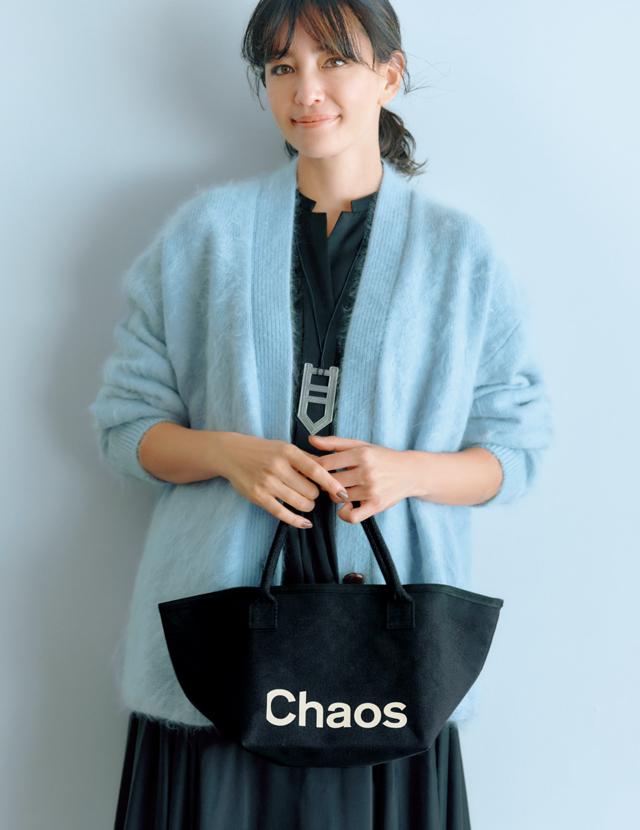 <エクラ10月号付録>「Chaos」とコラボした黒バスケット型トート