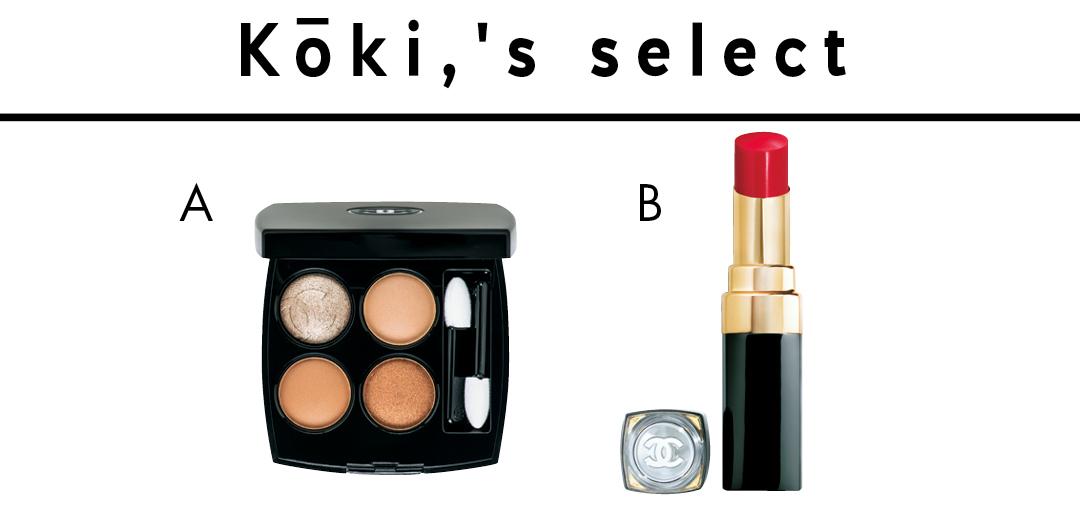シャネルの赤リップの選び方―Kōki,の場合_1_3