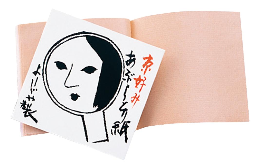AKB48横山由依さんの崩れない下地&毛穴・テカリ防止の愛用コスメはコレ!【夏美容の100のアンサー!】_1_4