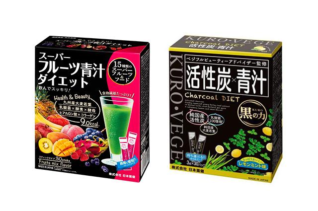 スーパーフルーツ青汁ダイエット 活性炭×青汁