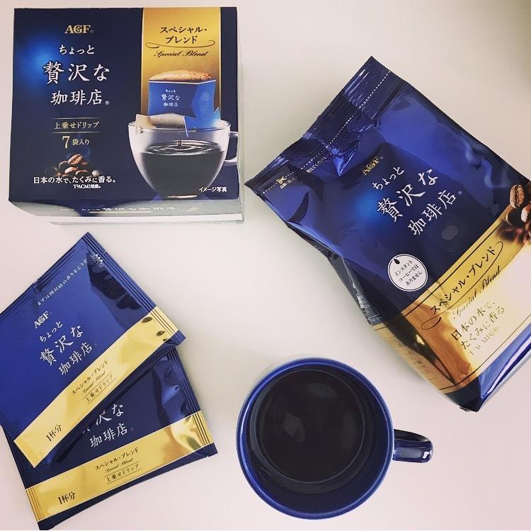 「COFFEE & BLUE」で極上のコーヒータイム_1_1