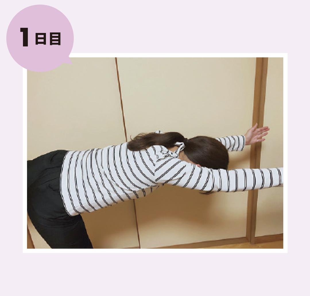 専属読モ・中谷彩伽さんの体幹トレーニング2週間レポート_1_2-1