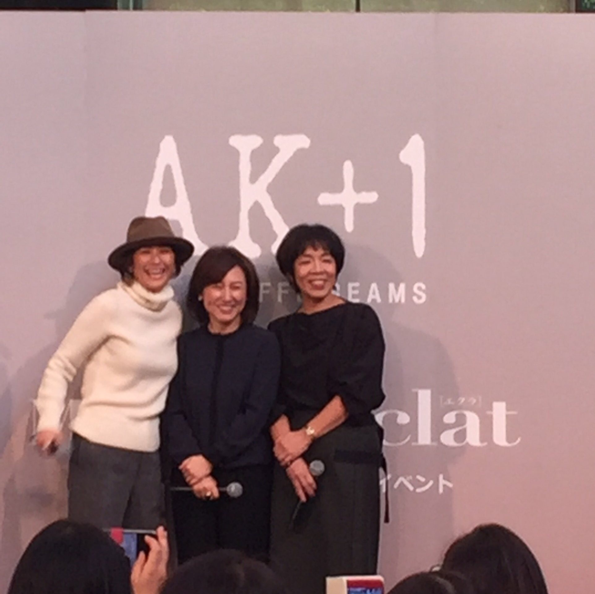 亜希さんに会えた♡AK+1 BY EFFE BEAMSイベントへ_1_3-3