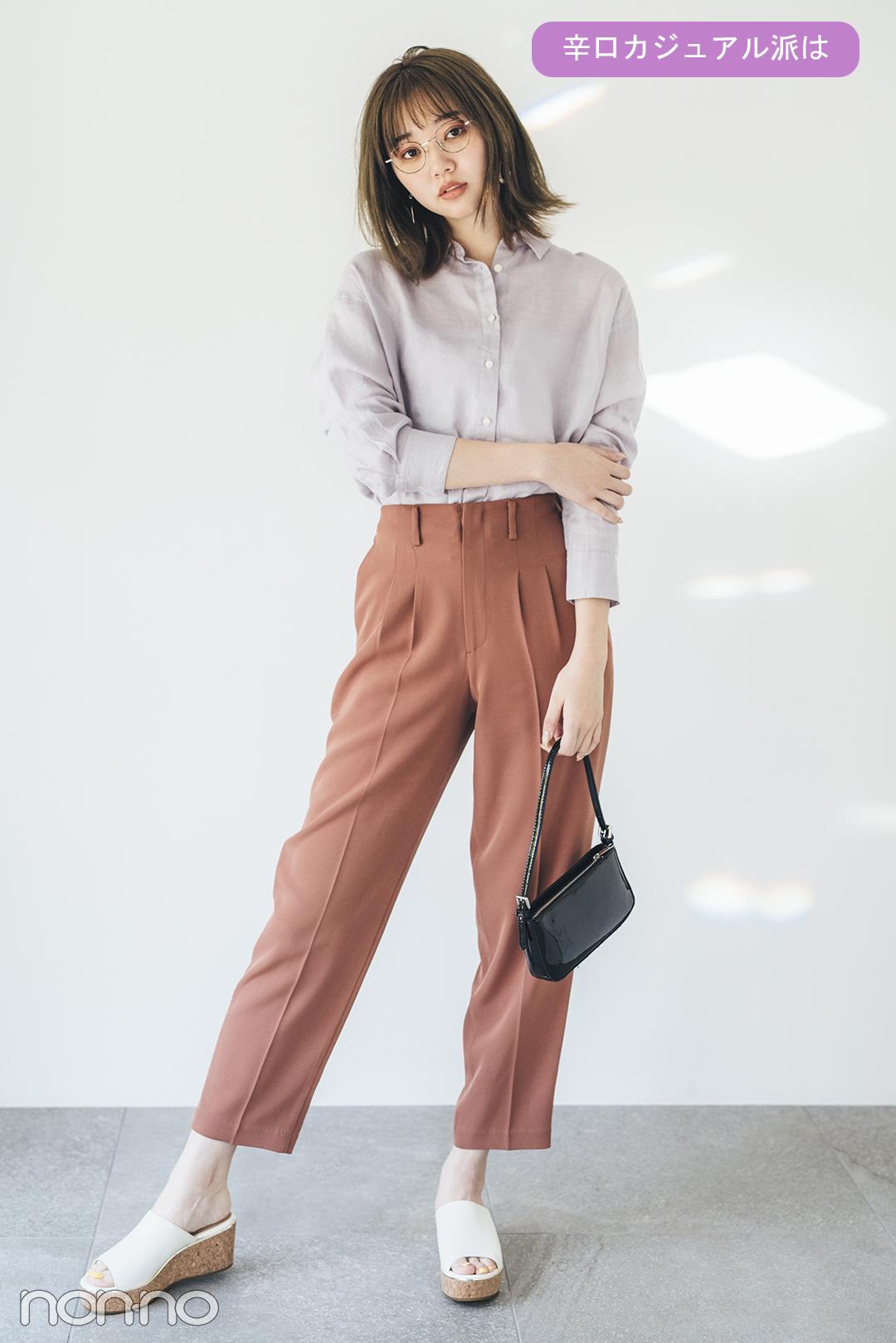 ITEM2 上質で清涼感のある カラーリネンシャツ 辛口カジュアル派は 江野澤愛美