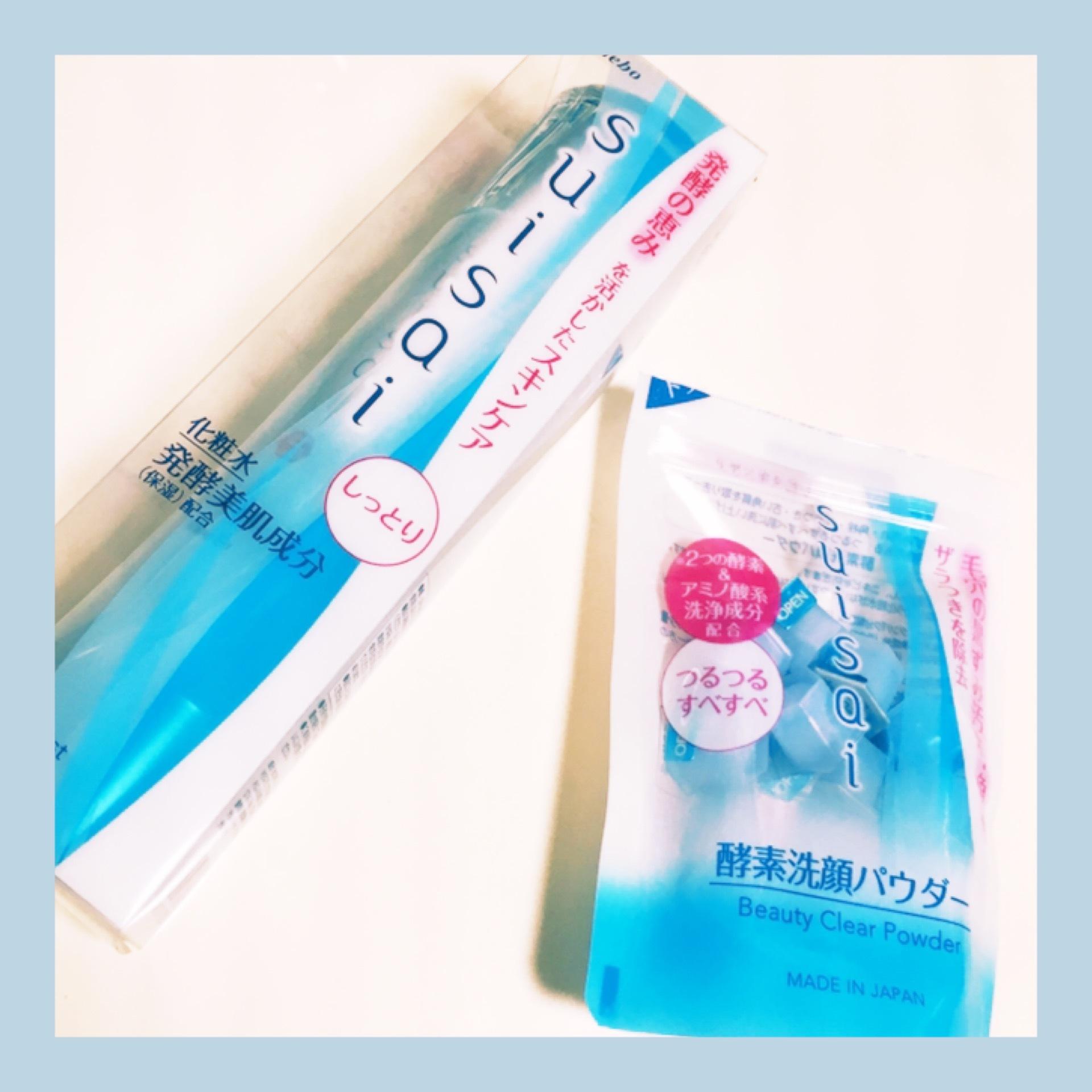 『 カネボウ suisai ローション&酵素洗顔パウダー 』2_1_5