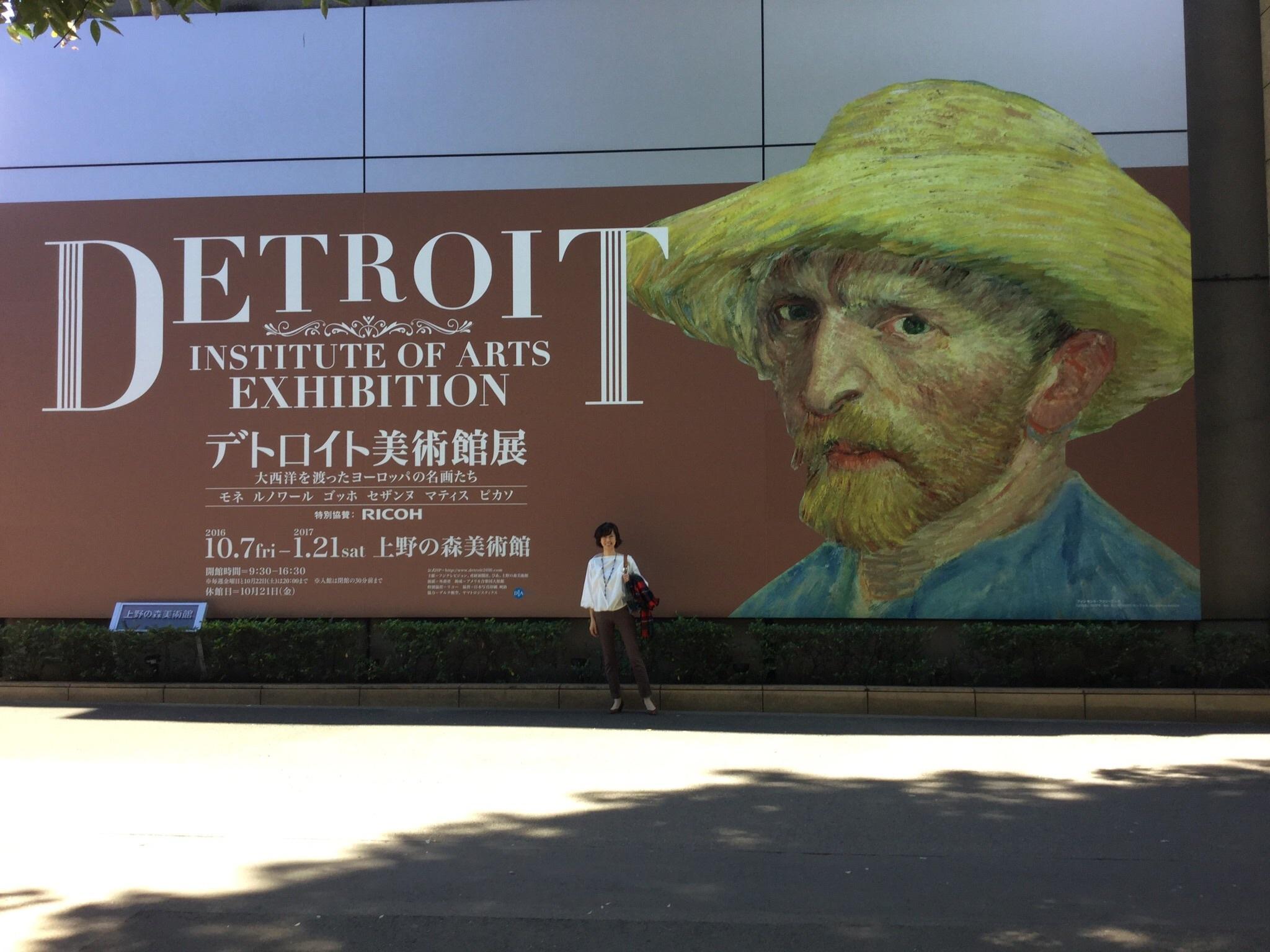 デトロイト美術館へ_1_2