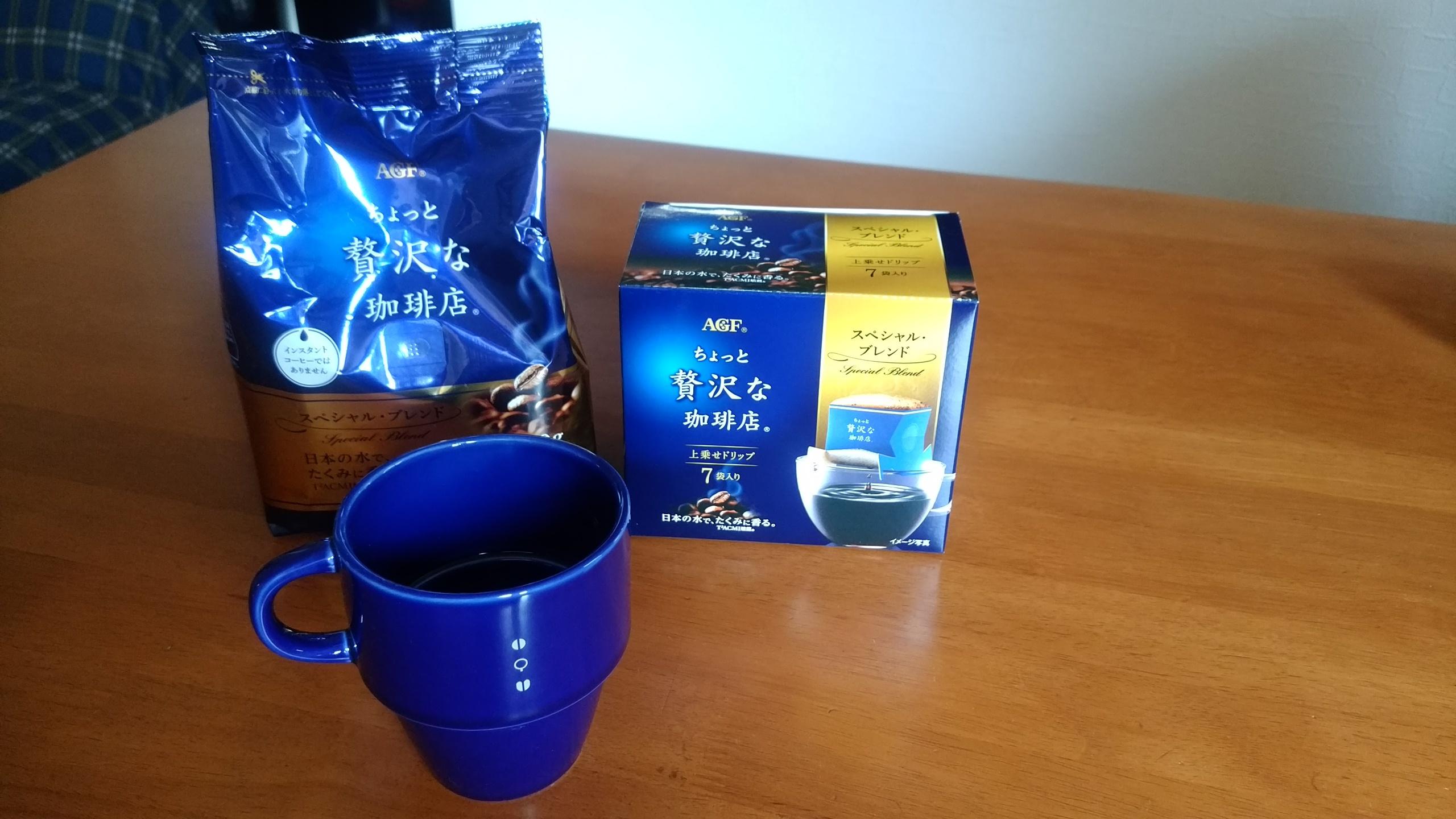 「COFFEE&BLUE」~ちょっと贅沢な珈琲店®~_1_1