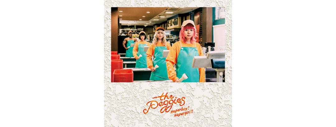the peggiesと鈴木友菜の女子トーク★【NO MUSIC, NO YUUNA.】_1_1