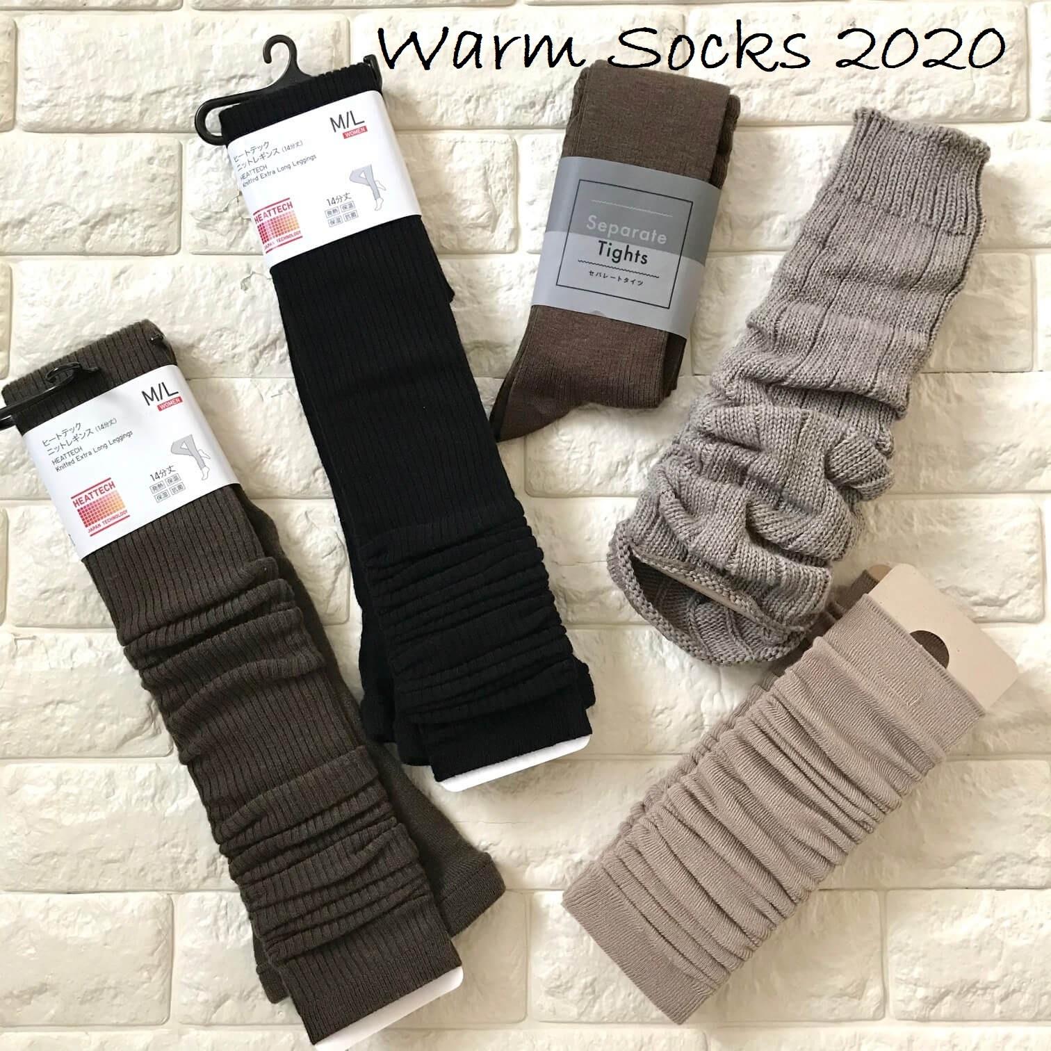 冬の靴下5点画像