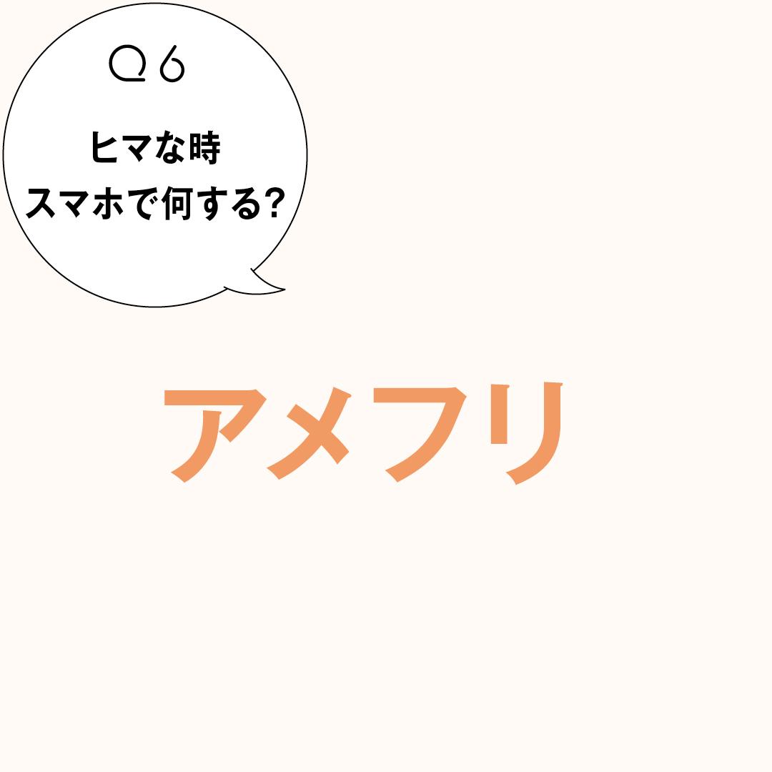 新川優愛のバッグの中身★ ミニ財布、リップからスマホの中まで公開!_1_2-6