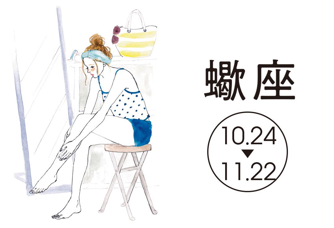 蠍座さんの2018年夏の恋占い★最強のチャンス到来!_1_1