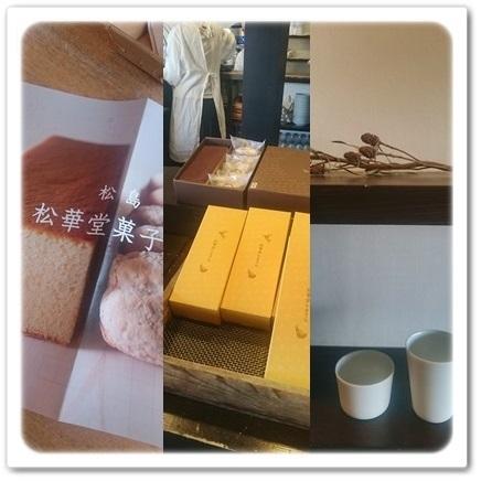 レトロモダンな建物が目印♡日本三景・松島の人気CAFE_1_3