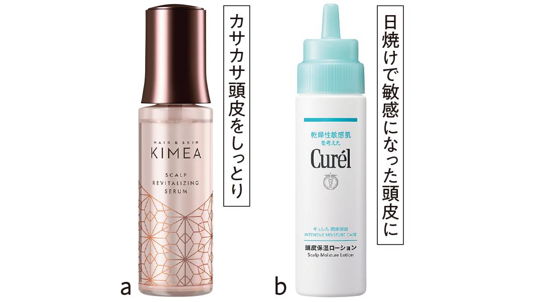 「髪のニオイが気になる問題」を人気美容師が解決!_1_5