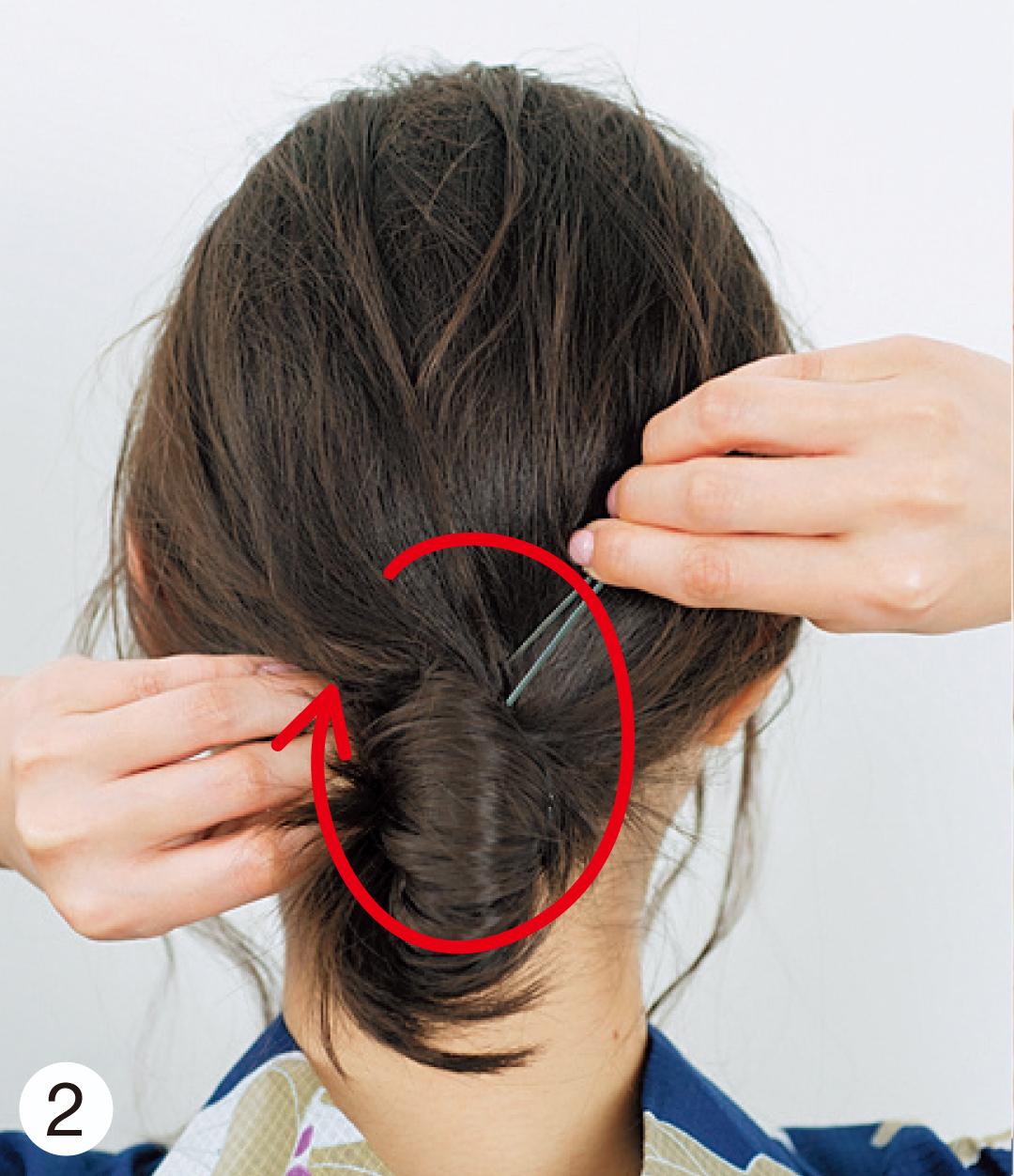 1で残しておいた毛先を結び目に巻きつけ、ピンで固定。ポロポロと落ちてきた毛先は、逆にニュアンスになるのでそのままでOK。