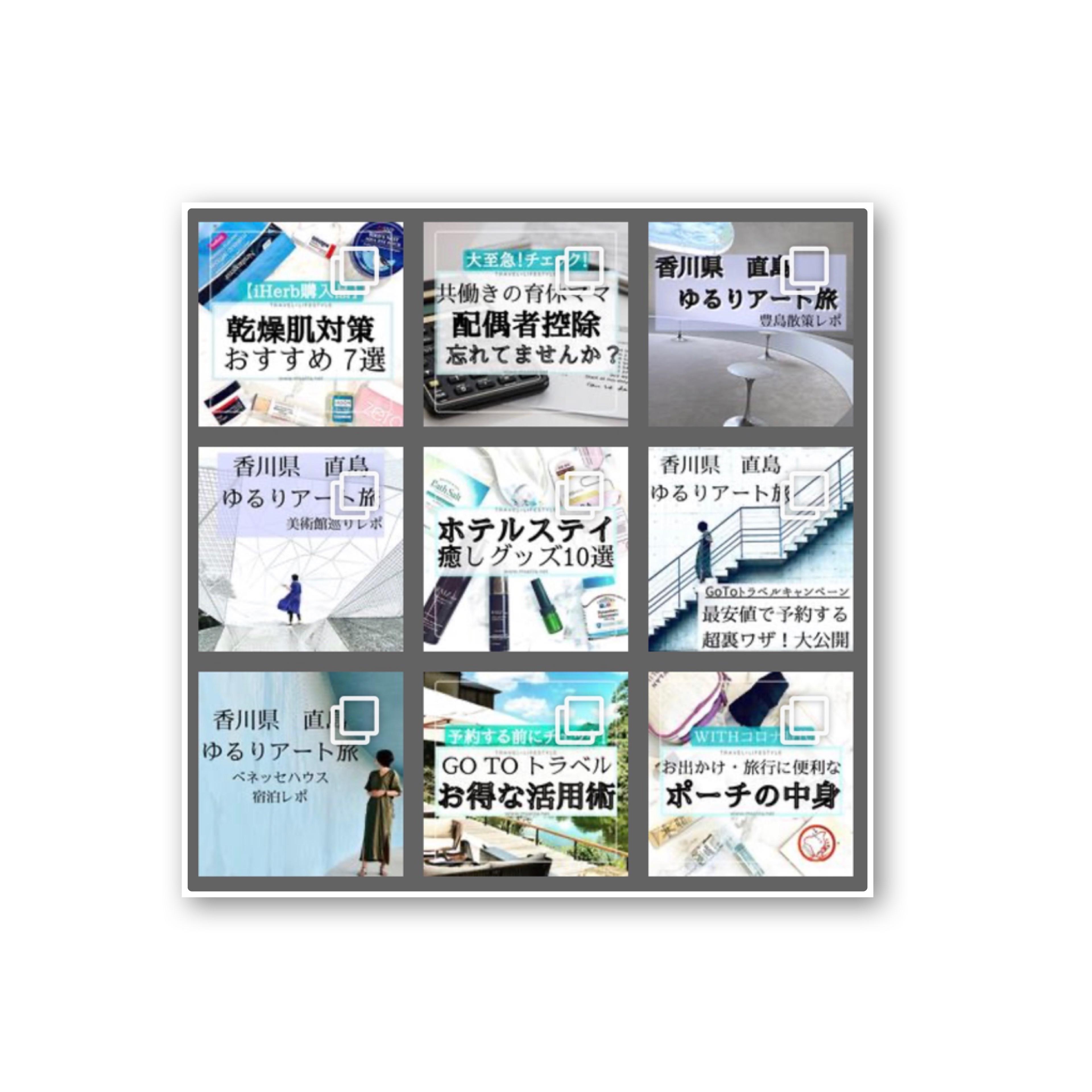 【旅行記】香川県直島 ゆるりアート旅③_1_21