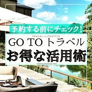 【旅行記】香川県直島 ゆるりアート旅①_1_16