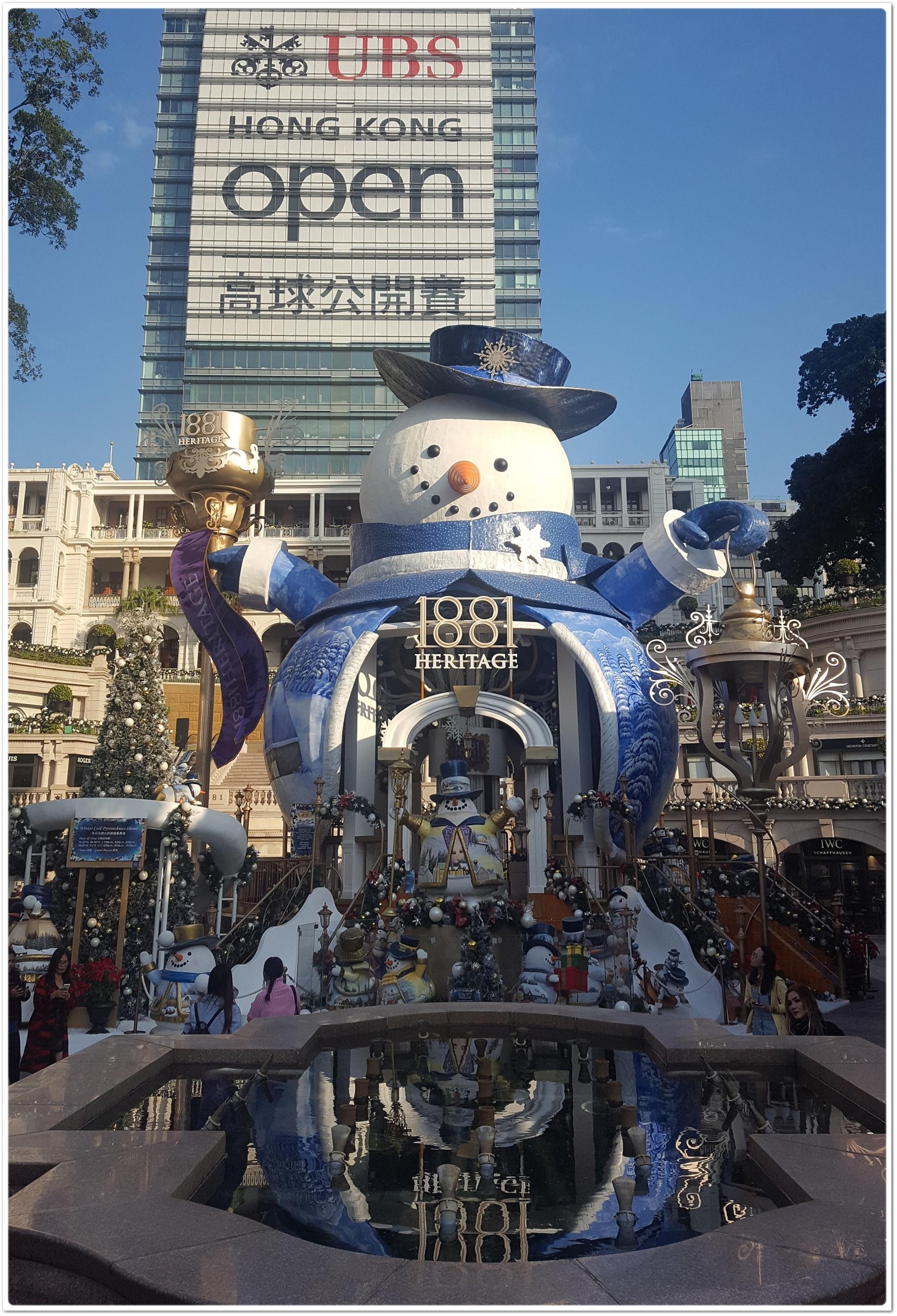 香港私的最愛♡GO!GO!HONGKONG_1_1