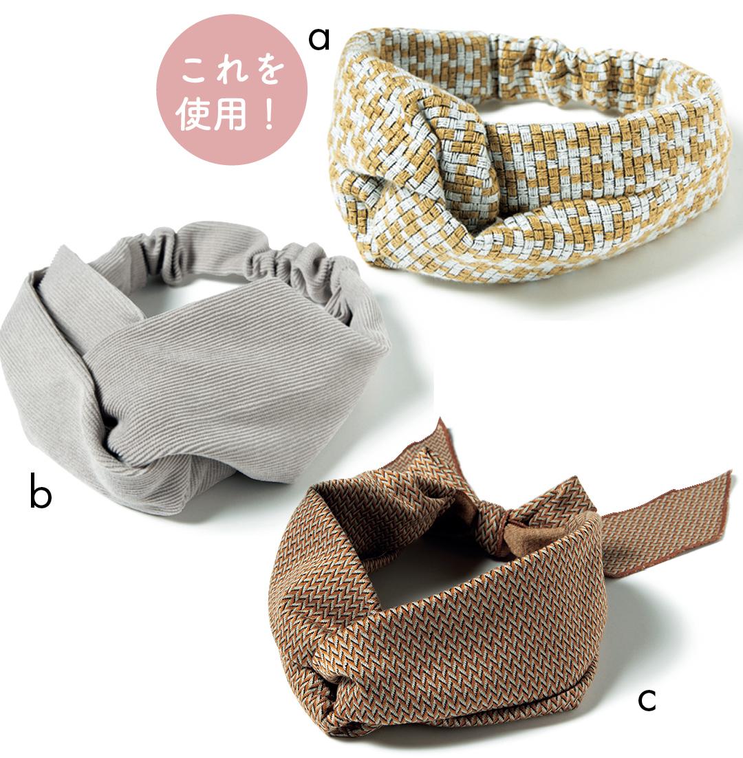 遠藤さくらのヘアアクセ&アレンジ図鑑のアイテム4-1