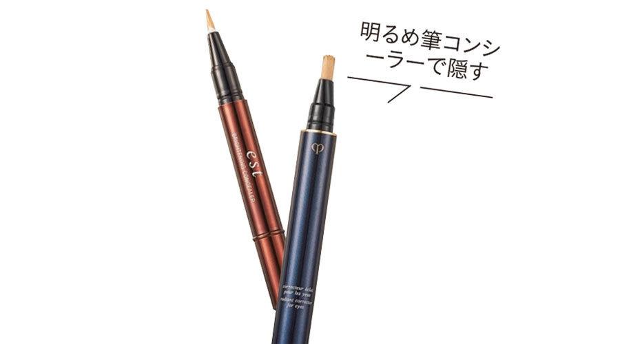広げやすい質感。(右から)コレクチュールエクラプールレジュー  LO 2.5g¥6,000/クレ・ド・ポー ボーテ ブライトニング  コンシーラー ライトオークル 1.8g¥4,500/エスト