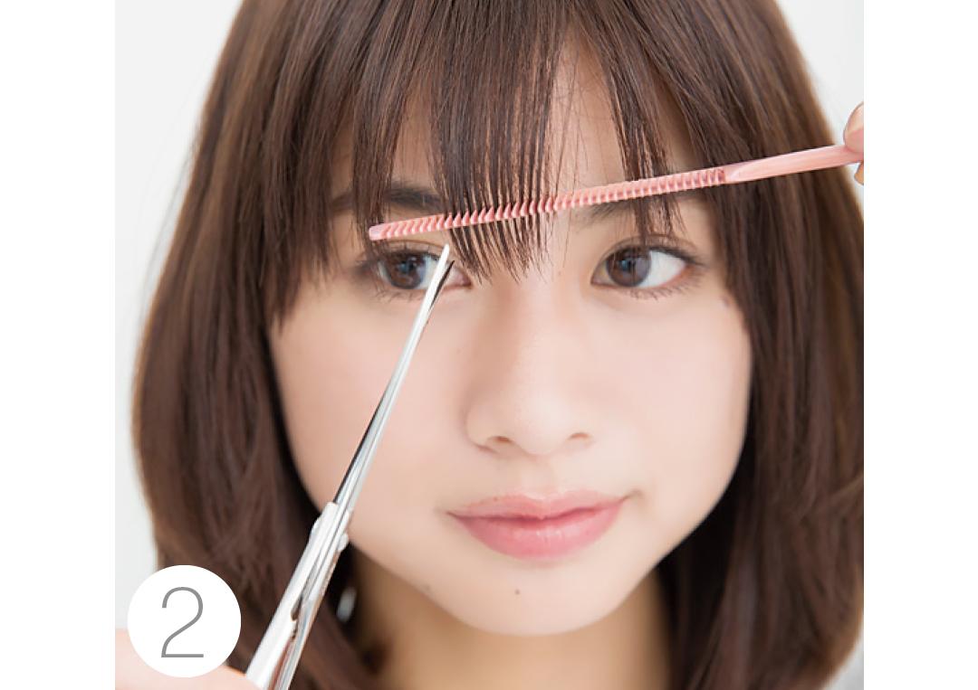前髪が伸びちゃって重い…そんなときのセルフカット法をていねい解説!_1_4-2