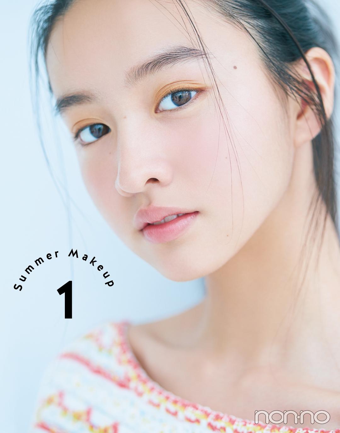 モデルのKōki,がお手本。シャネルの夏限定新色でナチュラルなトレンドメイク_1_2