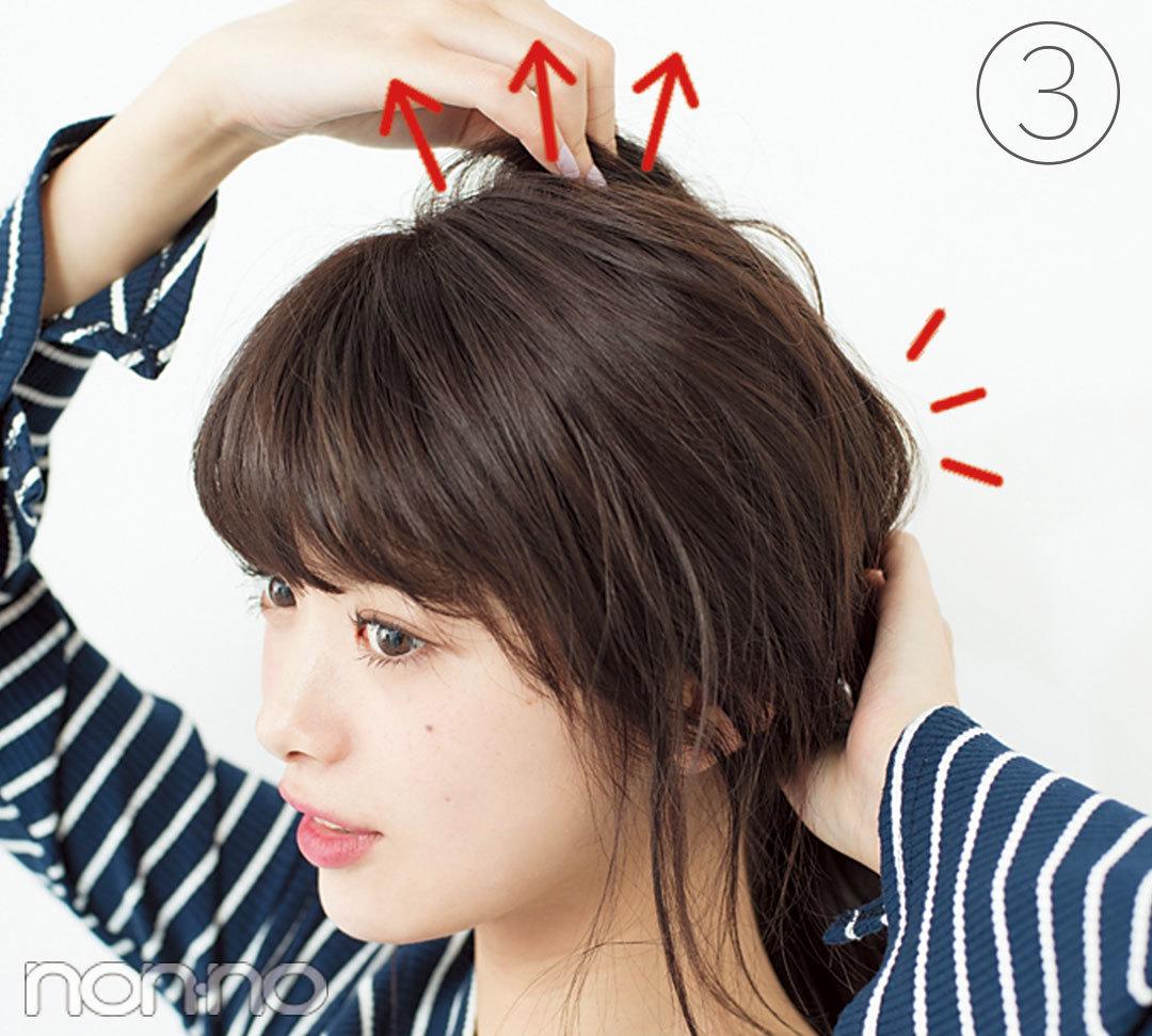 わかる&盛れるヘアアレンジ!☆低めポニーをこなれさせるには?_1_3
