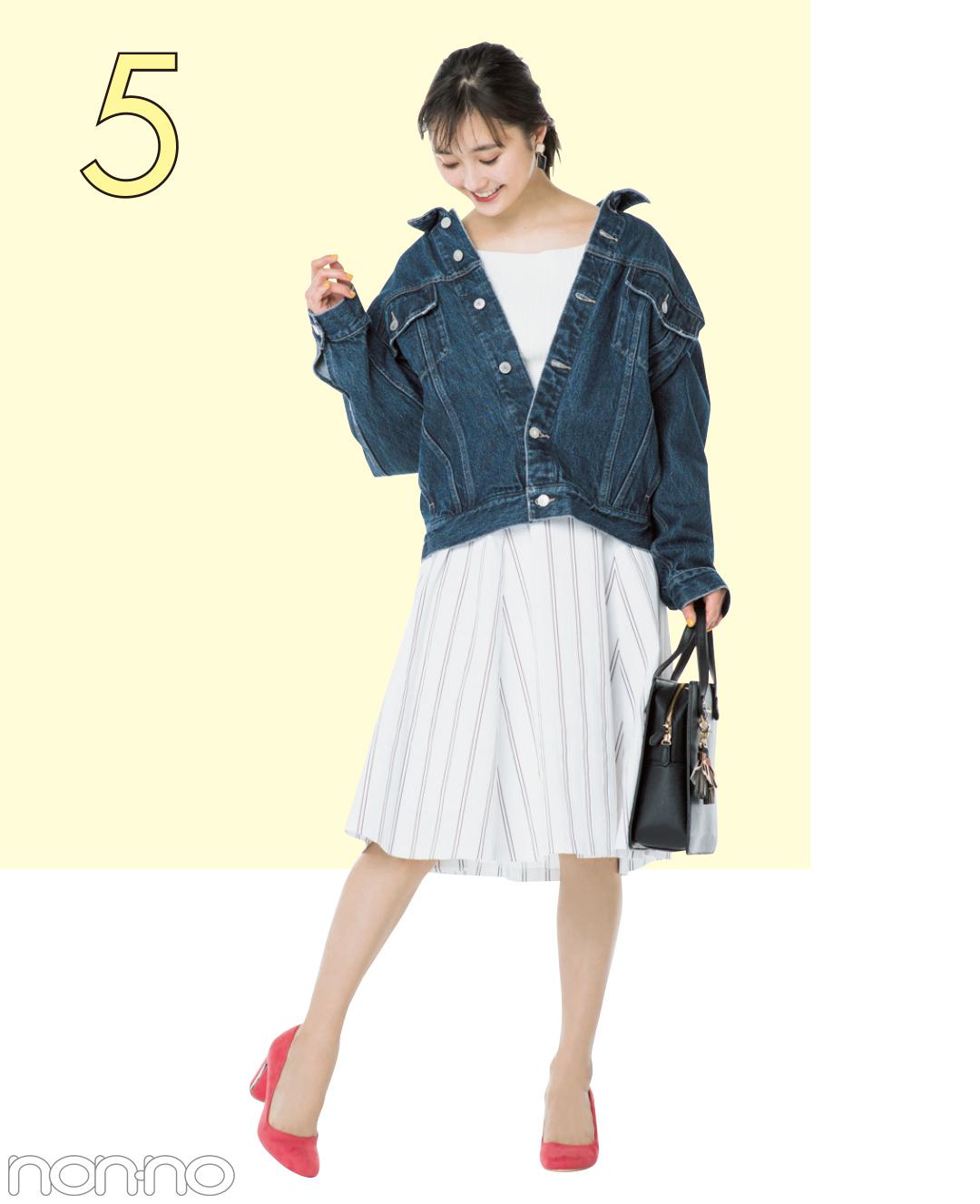春だからちょっと大人っぽく。友菜がトレンドのストライプスカートを5通りに着回し!_1_4-4