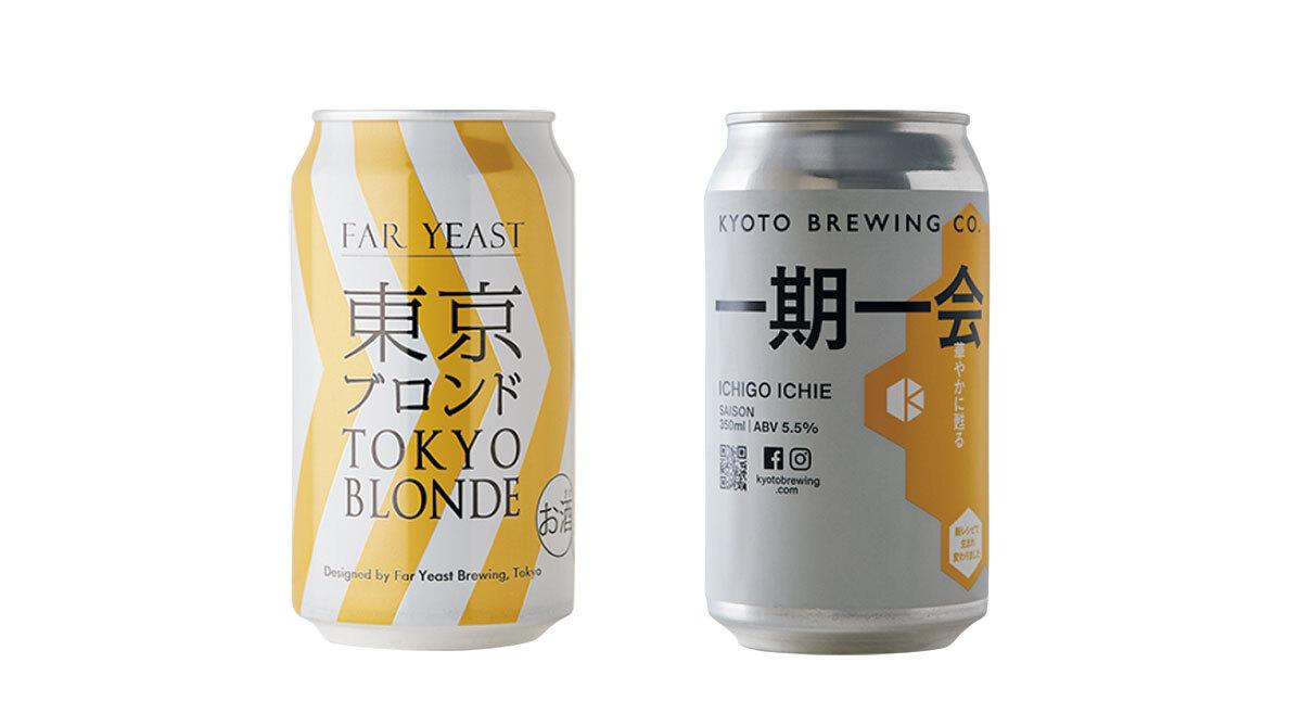 日本のクラフトビール×パクチー餃子2